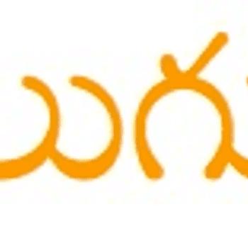 తెలుగు