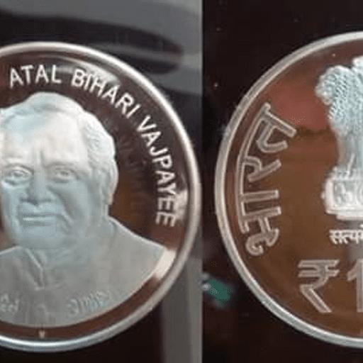 India News coin